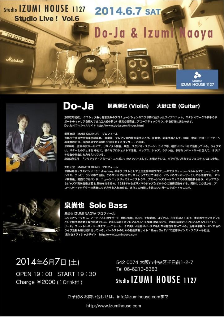 20140607Flyer_web