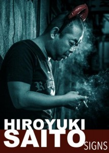 hiroyukis_saito04