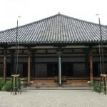 04元興寺