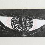 047_Buddha's-Eye